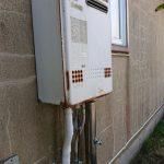 一宮町でエコジョーズGT-C2062SAWXへ取替。