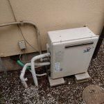 千葉市花見川区でエコジョーズGT-C1662SARXへ取替。
