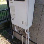 東金市でガス給湯器GT-2060SAWX-1へ取替。