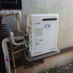 茂原市でエコジョーズGT-C2462SARXへ取替。