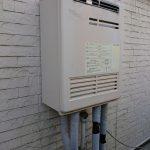 大網白里市でエコジョーズGT-C2462AWXへ取替。