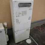 睦沢町でエコジョーズタイプの熱源機の取替。