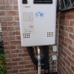 茂原市でノーリツ製ガス給湯器エコジョーズGT-C2462AWXへ取替。
