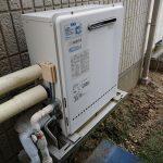 茂原市でガス給湯器エコジョーズGT-C2462ARXへ取替。