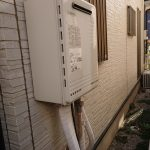 千葉市若葉区でガス給湯器エコジョーズGT-C2462SAWXへ取替。