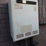 長南町でリンナイ製ガス給湯器の取替。