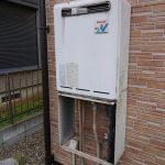 木更津市でリンナイ製エコジョーズRUF-E2007SAWへ取替。