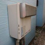 千葉市稲毛区でリンナイ製ガス給湯器RUF-A2005SAW(B)へ取替。