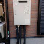 香取市で石油給湯機OTQ-G4702SAWへ取替。