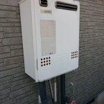 千葉市緑区でノーリツ製エコジョーズGT-C2462AWXへ取替。