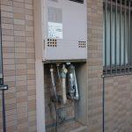 浦安市でノーリツ製ガス給湯器GT-2460SAWX-1へ取替。