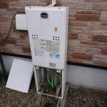 茂原市でガス暖房専用熱源機の取替。