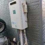千葉市中央区でコードレスリモコン対応エコジョーズRUF-E2406SAWへ取替。