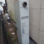 千葉市中央区でリンナイ製熱源機エコジョーズRUFH-E2406AW2-6へ取替。