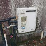 一宮町でノーリツ製エコジョーズGT-C2062ARXへ取替。