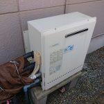 茂原市でノーリツ製ガス給湯器エコジョーズの取替。