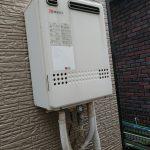 千葉市花見川区でエコジョーズGT-C2462AWXへ取替。
