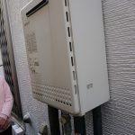 八千代市でノーリツ製エコジョーズGT-C2462AWXへ取替。