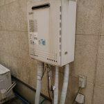 八千代市大和田新田でエコジョーズGT-C2462SAWXへ取替。