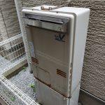 船橋市でリンナイ製熱源機RUFH-E2405SAW2-3(A)へ取替。