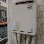 船橋市でリンナイ製エコジョーズRUF-E2406AWへ取替