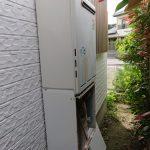茂原市でリンナイ製エコジョーズRUF-E2406SAWへ取替