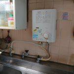 千葉市花見川区でガス瞬間湯沸かし器の取替