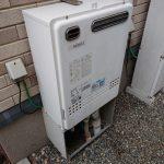 千葉市緑区でリンナイ製エコジョーズRUF-E2406SAWへ取替