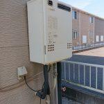大網白里市でノーリツ製エコジョーズGT-C2462SAWXへ取替