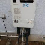 山武市でノーリツ製エコジョーズGT-C2462SAWXへ取替