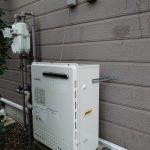 山武市でノーリツ製エコジョーズGRQ-C2062SAXへ取替