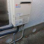 木更津市で給湯専用エコジョーズGQ-C1634WSへ取替