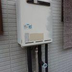 茂原市でノーリツ製エコジョーズGT-C2062SAWXへ取替