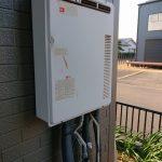 東金市でノーリツ製エコジョーズGT-C2462SAWXへ取替