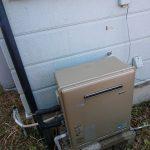 山武市でノーリツ製エコジョーズGRQ-C2062SAX-2へ取替
