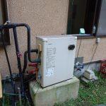 茂原市で石油給湯機エコフィールOTQ-C4706AYSへ取替